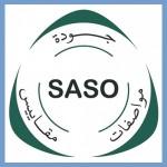 SASO Belgesi Veren Kurumlar