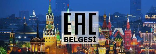 EAC Belgesi